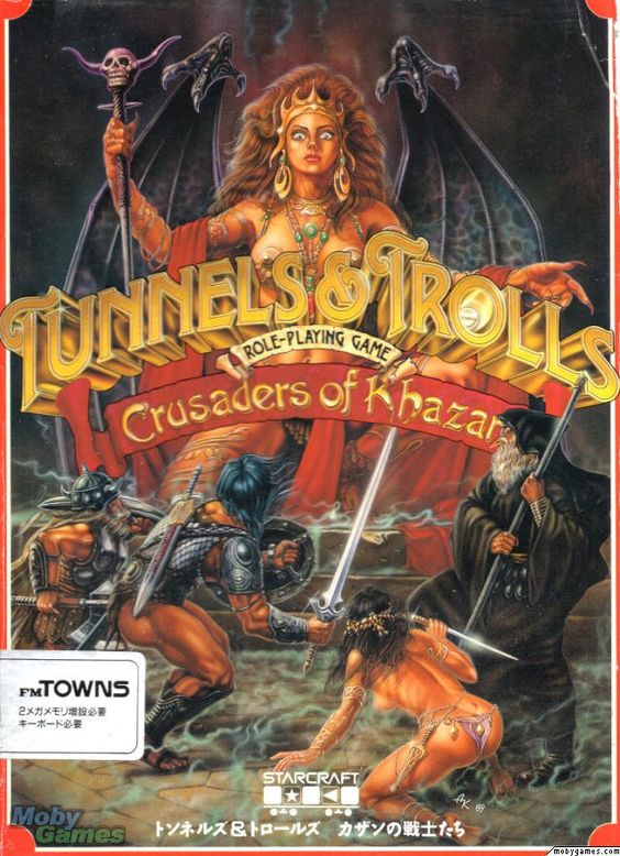 Box cover of computer game Crusaders of Khazan.